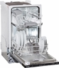 Picture of BOSCH SPV24CX00E dishwasher (fully integrated, 448 mm wide, 48 dB (A), A +)