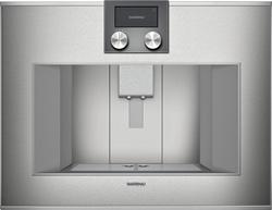 תמונה של מכונת קפה בנויה אוטומטית של חברת גגנאו דגם CM450111