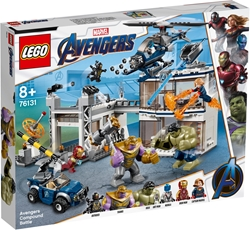 Picture of LEGO 76131 Marvel Super Heroes Avengers Headquarters
