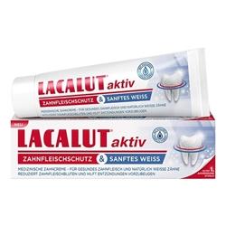 תמונה של משחת שיניים הגנה פעילה על חניכיים Lacalut  75 ml
